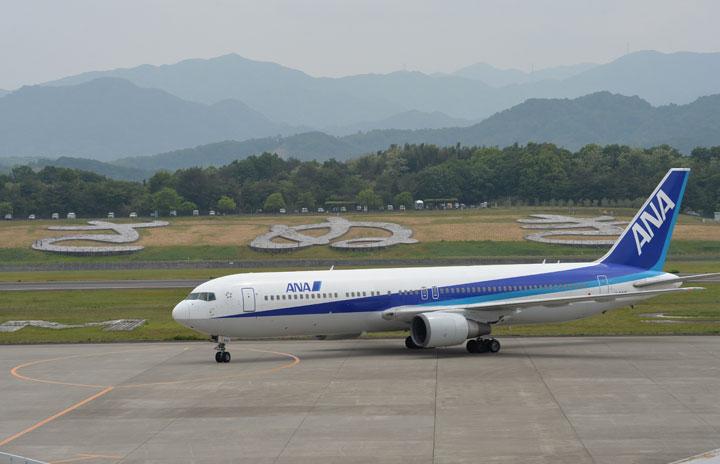 国交省、高松空港の評価公表 6団体参加、「計画」と「方針」審査