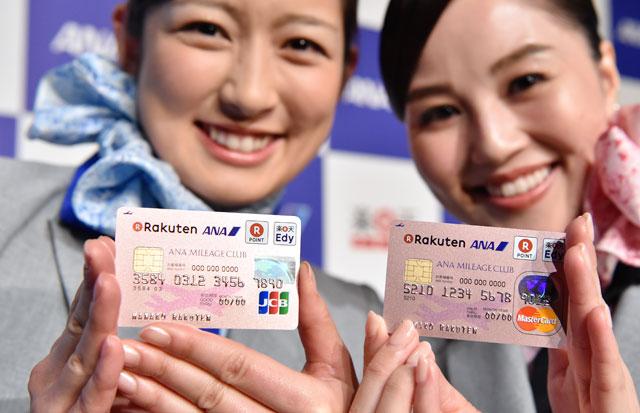 楽天カードとANA、マイルが貯まるクレジットカード