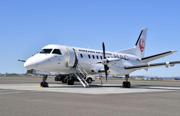HAC、パイロットの乗員繰りで4便欠航 28日と29日