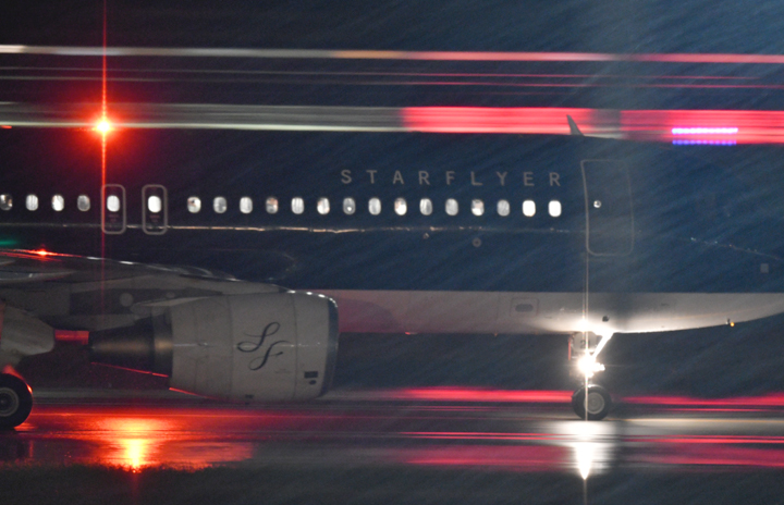 世界初、上空でプラネタリウム スターフライヤー、10月に企画便