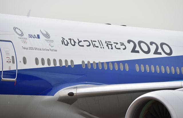 【速報】ANAの飛行機が羽田空港に緊急着陸 酸素マスクも上から出てくる事態に [無断転載禁止]©2ch.net [477670722]YouTube動画>7本 ->画像>142枚