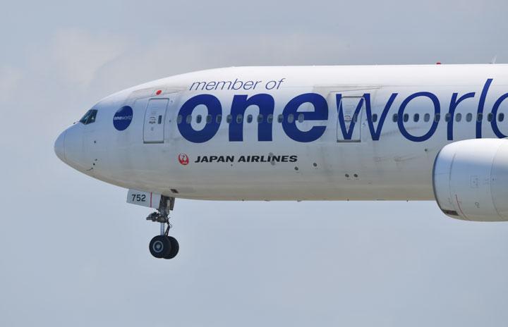 ワンワールド、旧システム会員情報が一部漏えい JALも対象、悪用形跡なし