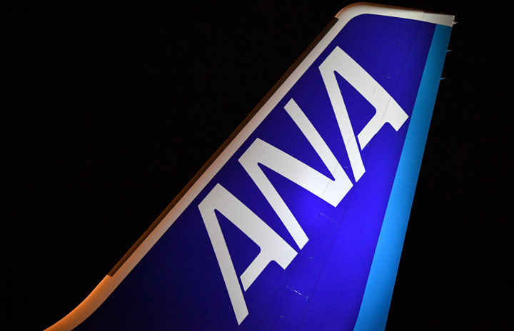 ANA、機内誌もデジタルに 4月から、雑誌・新聞も