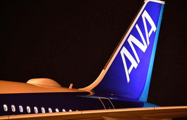 ANA、最優秀空港は? 第14回クオリティアワード、新型コロナでオンライン開催