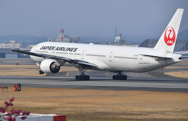 JALの777、油圧不具合で羽田引き返し 那覇行きJL921便