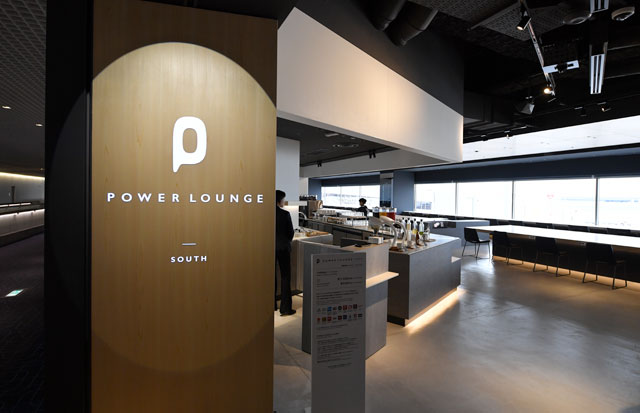 「羽田空港 パワーラウンジ」の画像検索結果