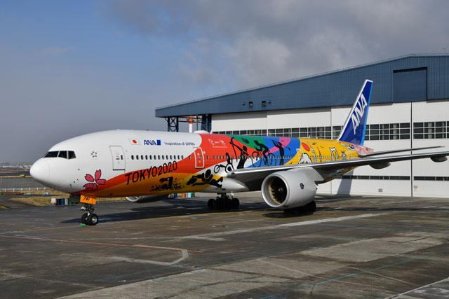 Ana 東京五輪の特別塗装機公開 Hello Jet 29日に国内線就航