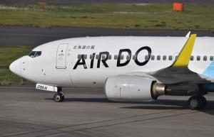 羽田空港をタキシングするエア・ドゥの737-700=18年4月21日 PHOTO: Tadayuki YOSHIKAWA/Aviation Wire