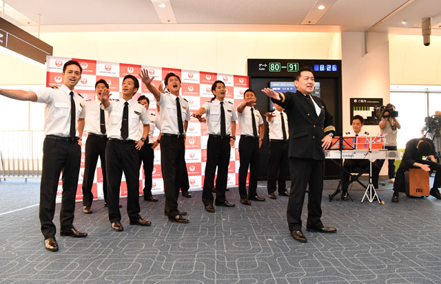 http://www.aviationwire.jp/wp-content/uploads/2018/05/180505_b0031_jal-640.jpg