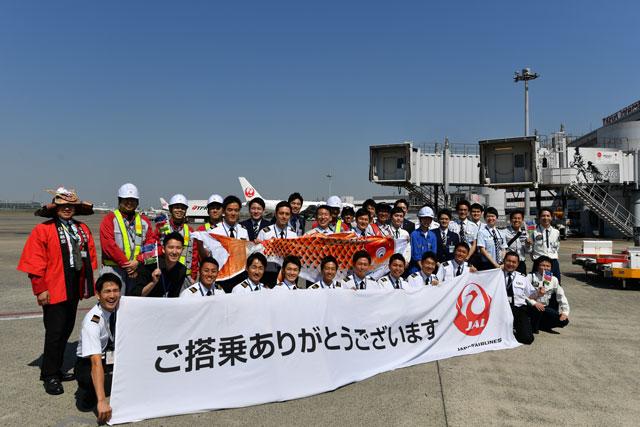 http://www.aviationwire.jp/wp-content/uploads/2018/05/180505_b0141_767_jal-640.jpg