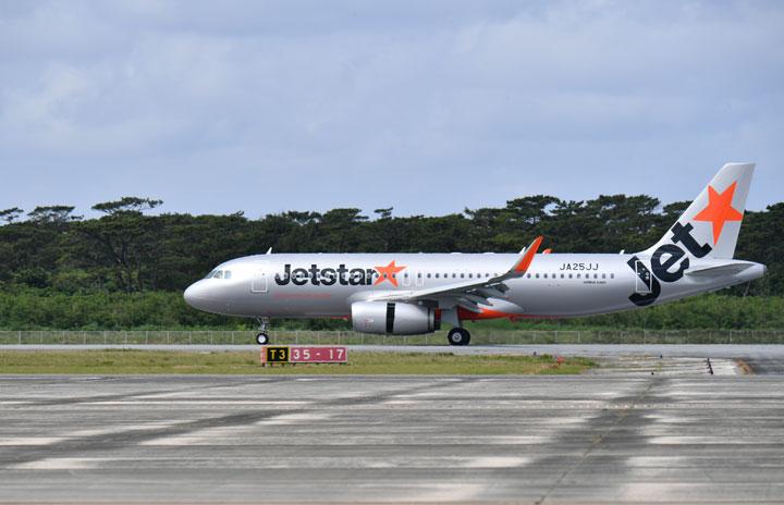 ジェットスター・ジャパン、7月も国際線全便運休 成田-上海運休継続