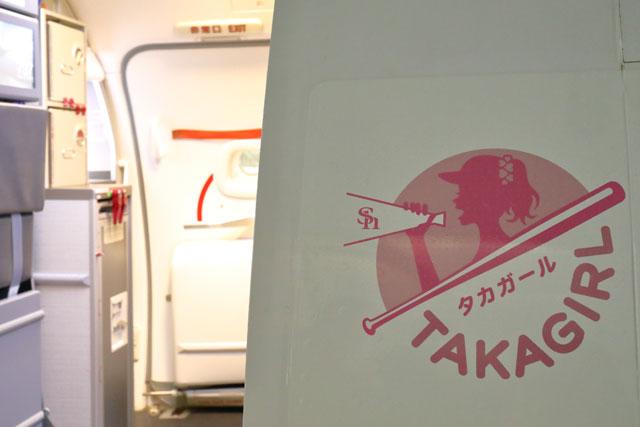 スカイマークのタカガールジェットの左前方ドア付近に貼られたタカガールのロゴ =19年4月10日 PHOTO: Masahiro SATO/Aviation Wire