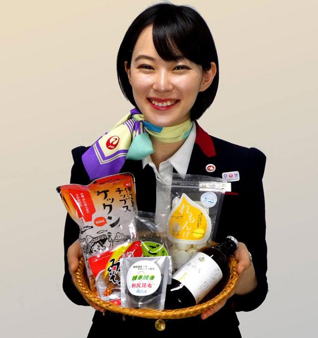 北海道エアシステム(HAC)の機内販売で離島特産品を販売
