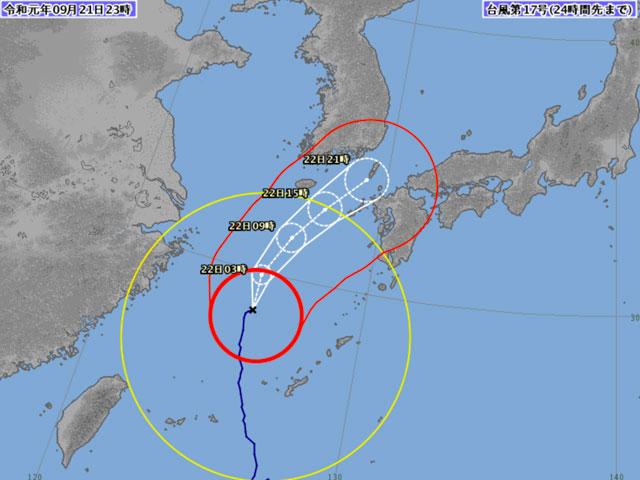 台風 17 号 2019
