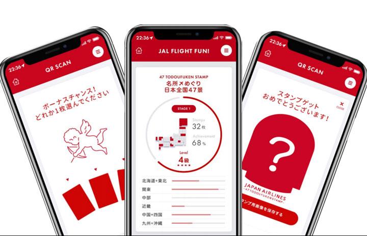 JAL、CAの都道府県スタンプ配布3月終了 感染拡大防止で