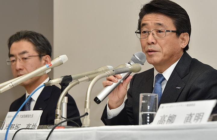 ANA、事業構造改革会見に片野坂HD社長登壇