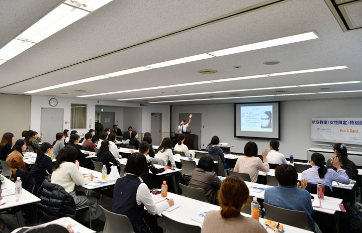 航空5団体、女性向け航空教室3月開催 新整備場