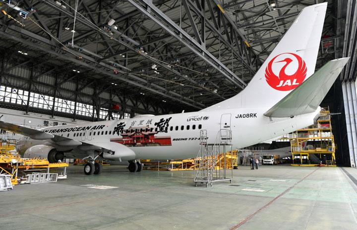 JAL、首里城再建支援で5482万円寄付 沖縄県に追加分