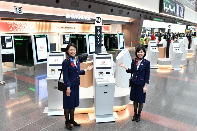 Jal 羽田 空港 国内線 ターミナル