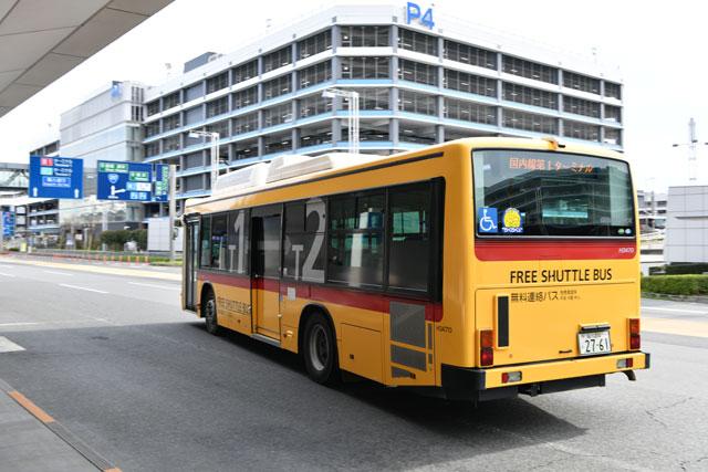 羽田空港第1・第2ターミナル駅(京急)(京浜 ...