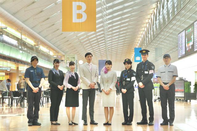 日本 空港 ビルディング