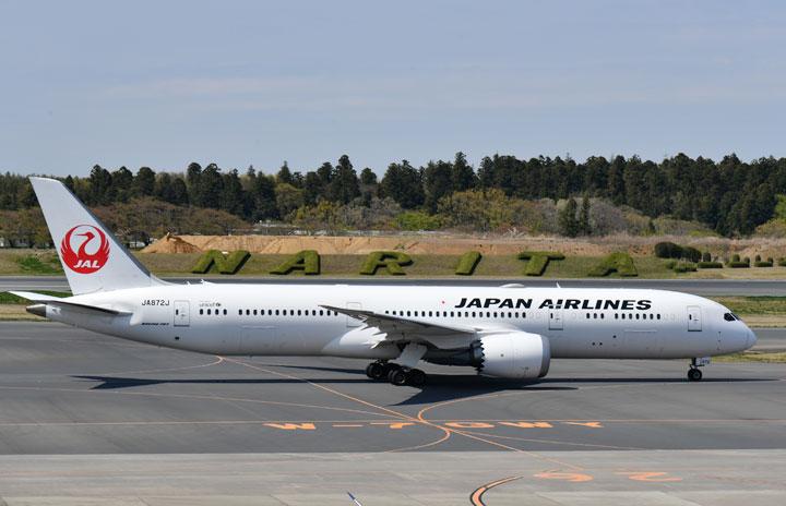 JAL、サーチャージ12カ月ぶり再設定 6-7月発券分