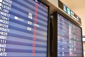 成田空港、4月の出国数98.3%減
