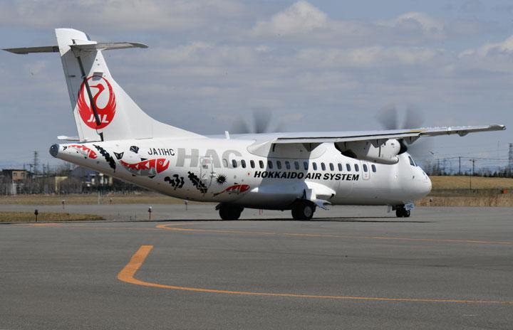 HAC、ATR描いたFLIGHT TAGキーホルダー 9月に機内販売