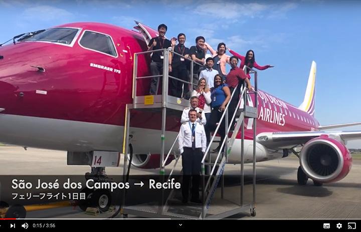 FDA、フェリー便の動画公開 ブラジルから小牧まで、全5回