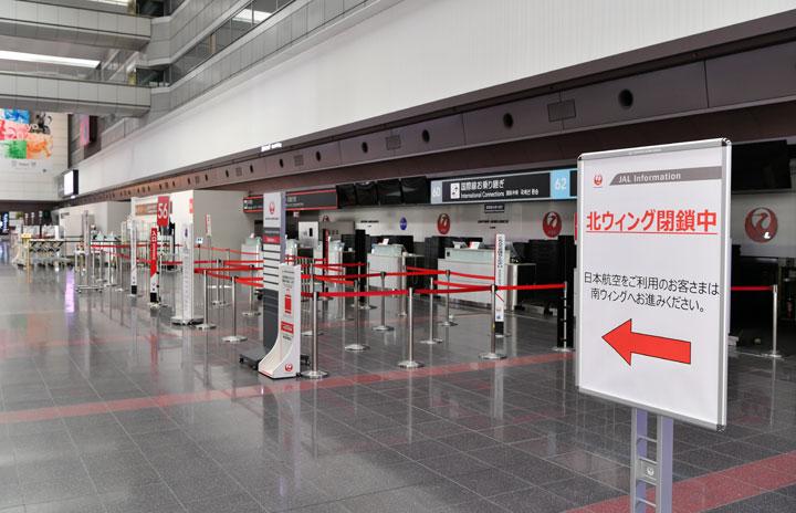 JAL、羽田北ウイング上級会員専用カウンター・検査場も再開へ 7月1日から