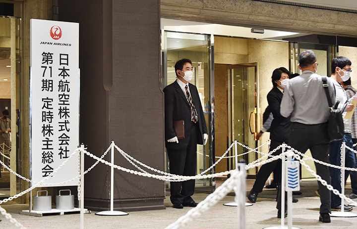 JAL、5000億円調達にめど 退場者6年ぶり、株主総会