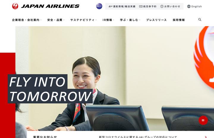 JAL、企業サイトをリニューアル