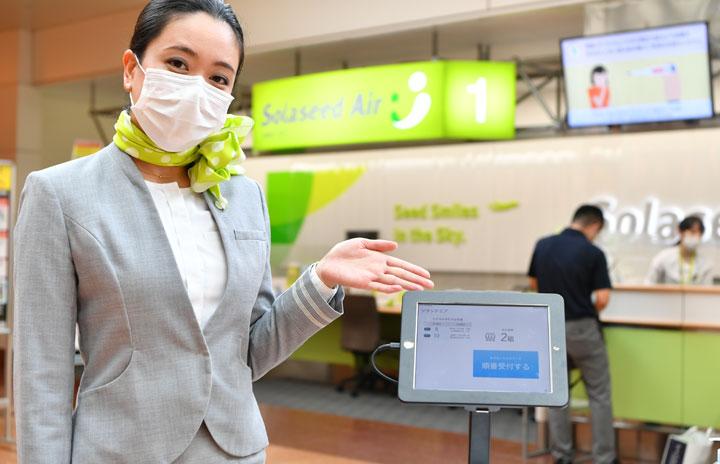 ソラシド、カウンター行列ゼロへiPadで受付番号発券 羽田の係員発案、Airウェイト導入
