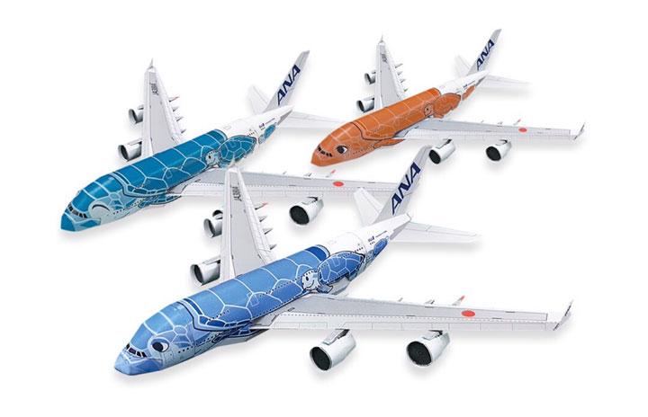 ANAのA380、ペーパークラフトと紙飛行機に 3機の空飛ぶウミガメFLYING HONU