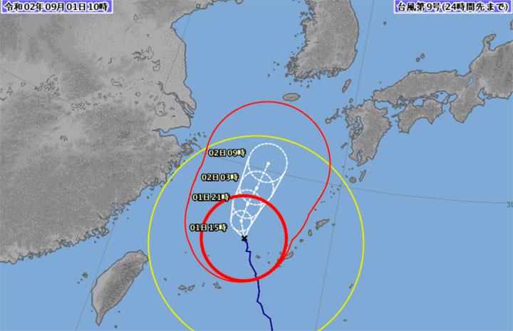 台風9号、1日も羽田-那覇全便欠航続く 宮古や奄美大島も