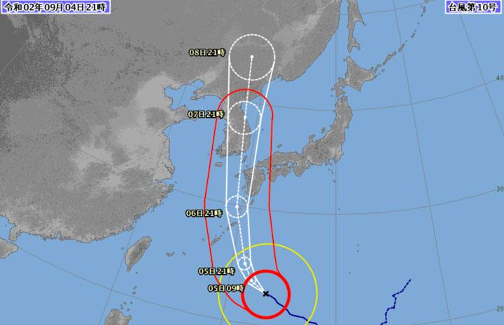 台風10号、沖縄や奄美便欠航も 5日から7日