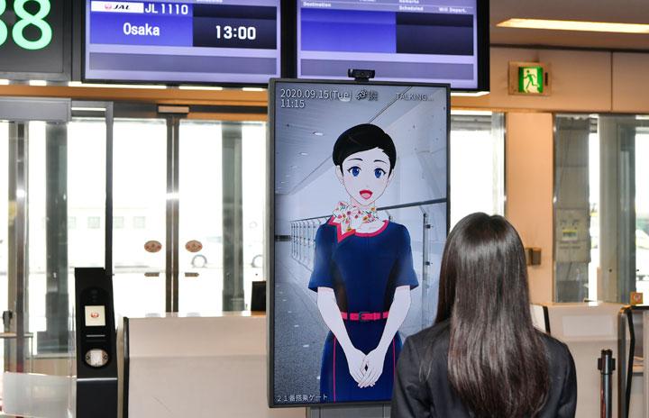 羽田空港の係員も在宅勤務? JALとパナソニック、アバター遠隔案内の実証実験