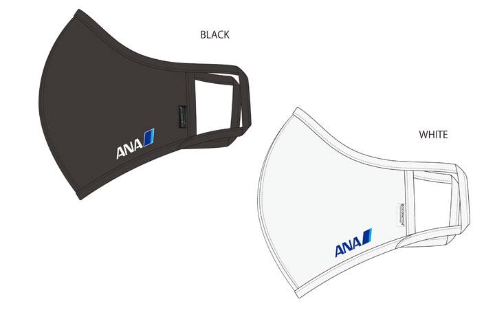 ANA、洗えるマスク11月発売へ 空飛ぶウミガメ仕様も