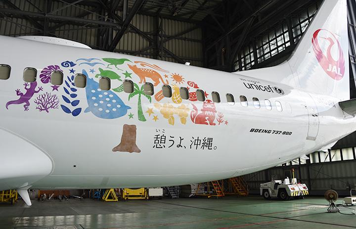 JTAとRAC、沖縄誘客のデザイン機 737とQ400、10月就航