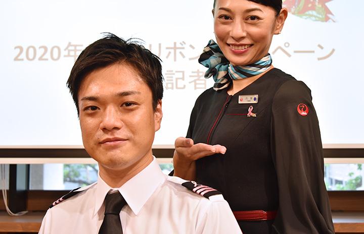 JALグループ、沖縄地区でピンクリボン 乳がん早期発見を啓発