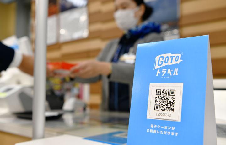 ANAとJAL、10月の旅客数5割まで回復見込み GoToトラベル東京解禁、羽田でも地域共通クーポン