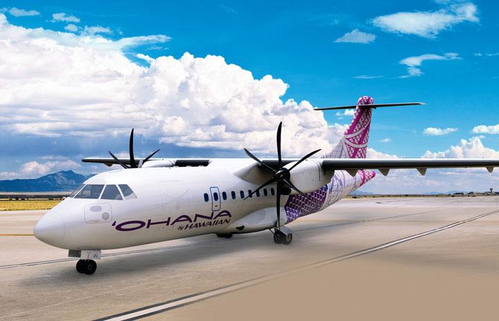 ハワイアン航空、オハナ・バイ・ハワイアン一時休止 11月から