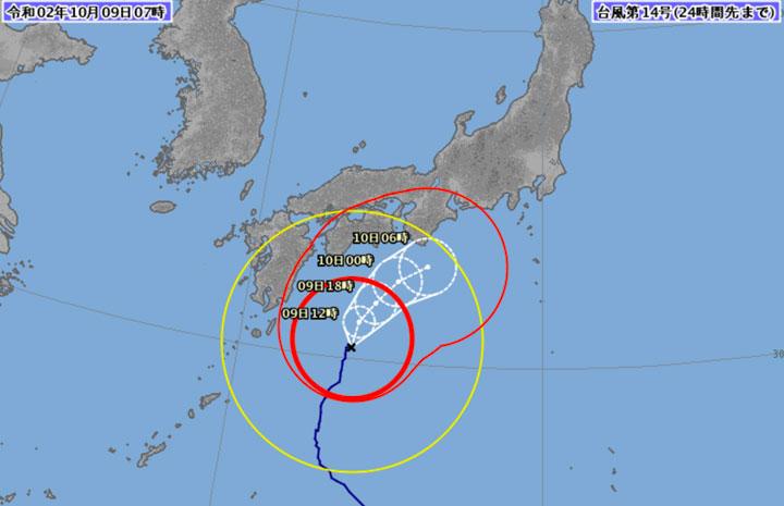 台風14号、9日は欠航90便超 西日本へ接近