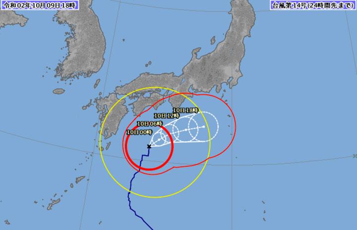 台風14号、10日は八丈島便欠航 9日は9700人超影響
