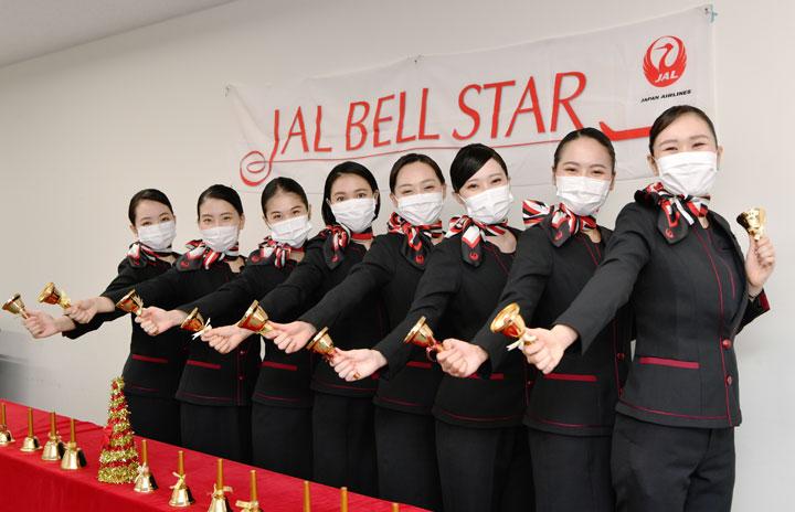 JALベルスター、12月に初ライブ配信 CAがハンドベル演奏