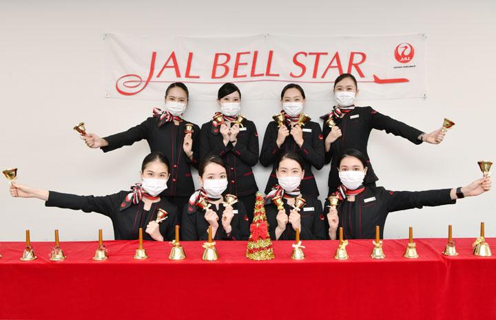 JALのCA、新制服でハンドベル練習 ベルスター2020、12月にライブ配信