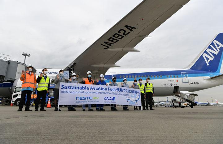 ANAや東芝ら6社、排ガスから代替燃料「SAF」 ビジネスモデル検討開始