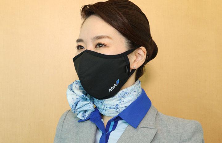 ANA、ロゴ入り洗えるマスク 白と黒、24日発売