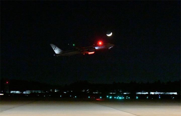 エコノミー並みビジネスクラス運賃で商機狙う ZIPAIR特集・貨物少ないホノルルへ飛ぶ狙い