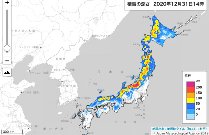 JALとANA、大雪で157便欠航 5000人超影響